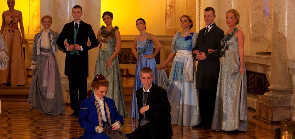 "Ballet Ensemble ""Gradimir"""