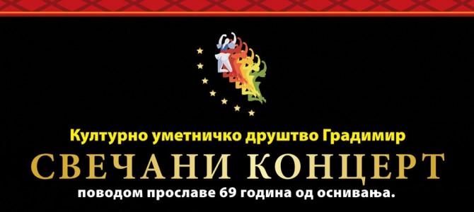 Најава свечаног концерта у Дому синдиката