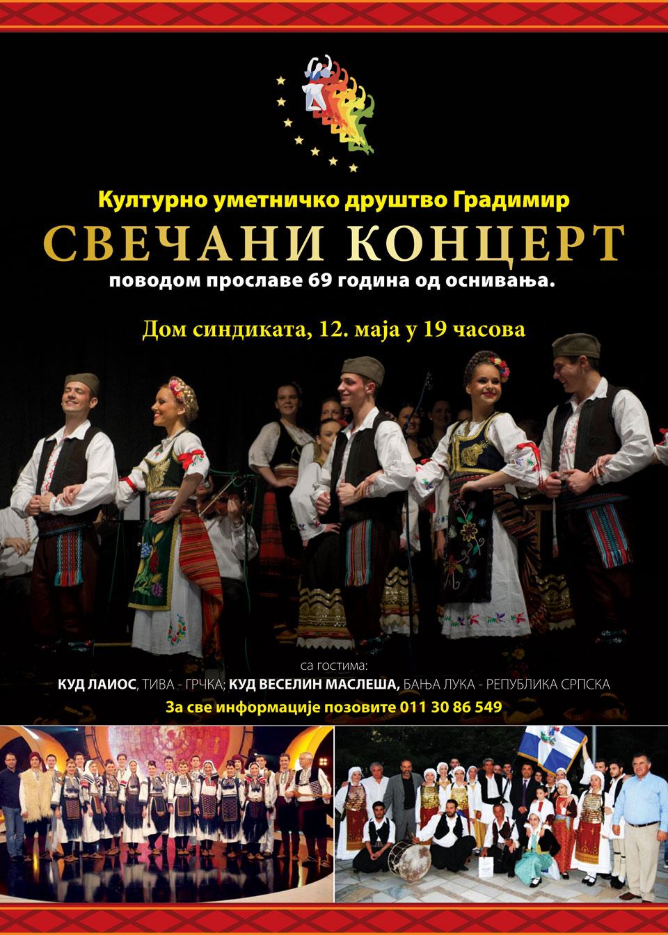 kudgradimir_poster