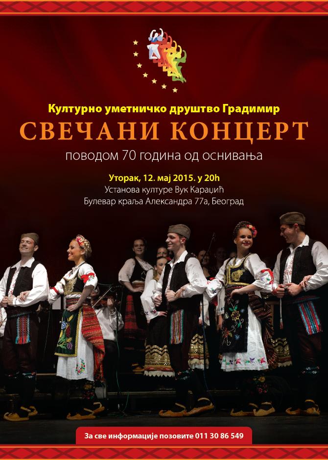 kud-gradimir-poster